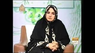 Ramadan Khazina topic Itikaf 8th aug 2012 with Prof  Maimoona Murtaza Malik