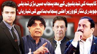 On The Front with Kamran Shahid | 22 April 2019 | Dunya News
