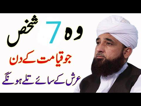Muhammad Saqab Raza Mustafi Sb Bayan 2019 Ap Zayda Bathar
