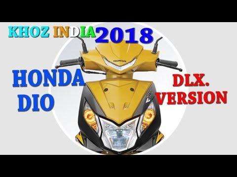 NEW HONDA DIO 2018 DLX VERSION