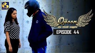 Queen Episode 44 || ''ක්වීන්'' ||  04th October 2019