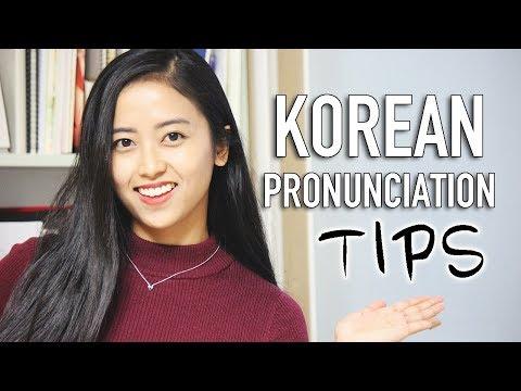 Korean Pronunciation (For Beginners)
