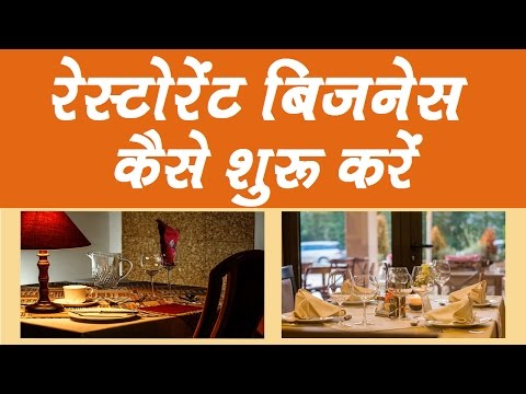 Restaurant Business Plan in india and which Registration you will required
