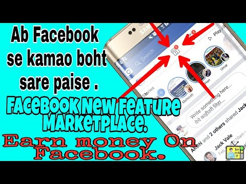 Facebook Se Paise Kaise Kamaye in Hindi 2018 | Facebook New feature Marketplace | Earn money online.