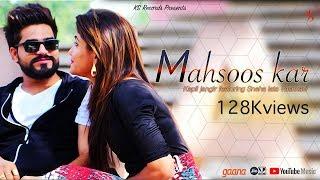 MAHSOOS KAR | New Song 2018 | Sneha Lata | Kapil Jangir | Dhanraj Dadhich
