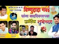Download Bharip bahujan mahasangh Khamgaon (Vishnu Gawai) S.K.M MP3,3GP,MP4