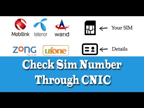 Check Sim Number Through CNIC