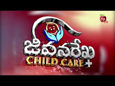 Jeevanarekha child care   31st  May 2018   జీవనరేఖ చైల్డ్ కేర్   Full Episode