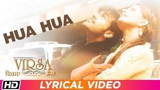 Hua Hua   Lyrical Video   Jawad Ahmad   Virsa   Punjabi Song