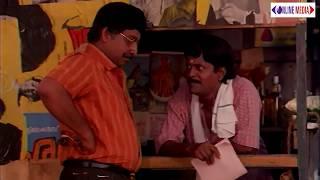 എന്നോട് കളിച്ചാൽ ഇങ്ങനെ ഇരിക്കും...! # Malayalam Comedy Scenes # Malayalam Movie Comedy Scenes 2017