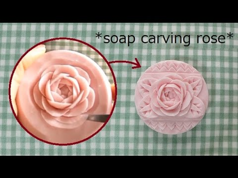 Soap carving tutorial for carving a rose. (step 2)