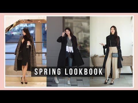 SPRING LOOKBOOK 2018 | 5가지 뷰티파이미 봄 룩북 | Spring Outfit Relay [한글자막]