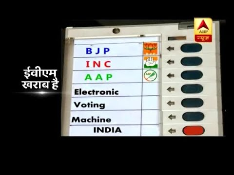 Master Stroke: Faulty EVMs reported from various places