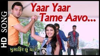 YAAR YAAR TAME AAVO song from MUSAFIR CHHU YAARO - New Urban Gujarati Film  2017 - Jayaka Yagnik