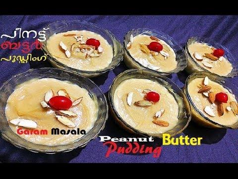 Peanut Butter Pudding പീനട്ട് ബട്ടർ പുഡ്ഡിംഗ് for Nombuthura / Iftar for Ramadan