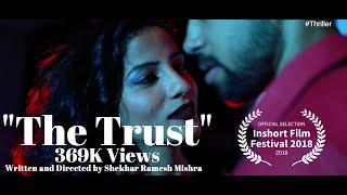 The Trust | Short film | #Thriller