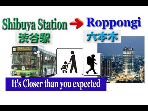 TOKYO.【六本木】.Roppongi From Shibuya Station by Bus
