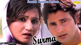 Surma || Vijay Varma & Neetu Verma || Pawan Pilania || Latest Haryanvi Song  #Sonotek Cassettes