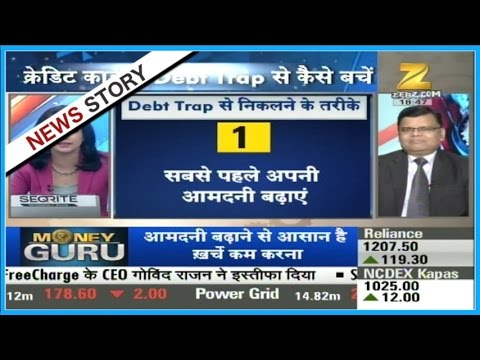Money Guru | How buyers can save themselves from Debt trap of credit cards?.| Part 1