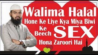 Walima Halal Hone Keliye Kya Miya Biwi Ke Beech Jima - Sex Hona Zaroori Hai By Adv. Faiz Syed