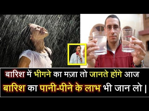 Rajiv Dixit : Magical Benefits of Drinking Rain Water Very Informative Video Must Watch..