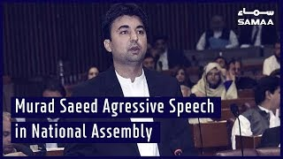 Murad Saeed Agressive Speech in National Assembly | SAMAA TV | 26 June 2019