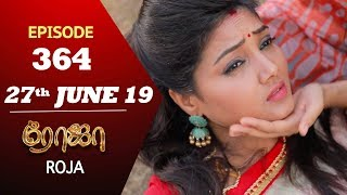 ROJA Serial | Episode 364 | 27th Jun 2019 | Priyanka | SibbuSuryan | SunTV Serial | Saregama TVShows