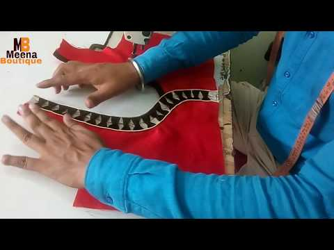 BLOUSE BACK NECK DESIGNS CUTTING AND STITCHING IN HINDI