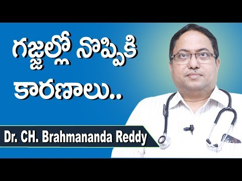 గజ్జల్లో నొప్పికి కారణాలు | Hernia Problems Telugu | Intestine Problems | Groin | Doctors Tv Telugu