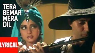 """Tera Bemar Mera Dil"" Lyrical Video | ChaalBaaz | Sunny Deol, Sridevi"