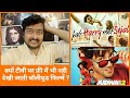 Download  The Problem with Bollywood   6 Points MP3,3GP,MP4
