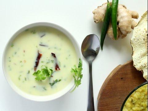 Healthy Gujrati Kadhi Recipe/ગુજરાતી કાઢી રેચીપે