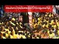 Jallikattu#Theeparakka Mutti Paru-full Version