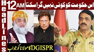 Pak Army always supports democratically elected Govt | Headlines 12 AM | 2 Nov 2019 | Express News