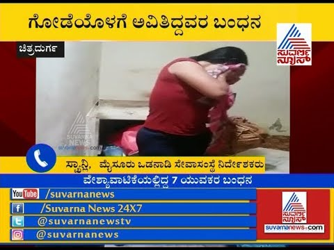 Xxx Mp4 Chitradurga Police Raid Lodges Arrest 7 Involved In Prostitution 3gp Sex