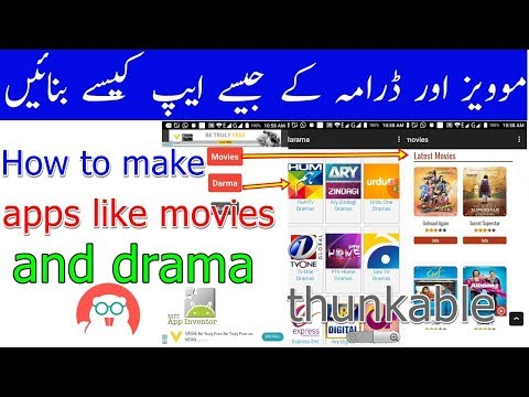 How to make apps like movies and drama, thunkable  tutorial #10 )