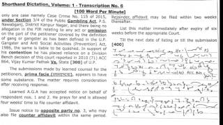 Shorthand Dictation (Legal) 80-85 Words Per Minute Volume 1