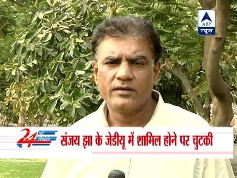 Giriraj Singh mocks Sanjay Jha's entry into JD (U)