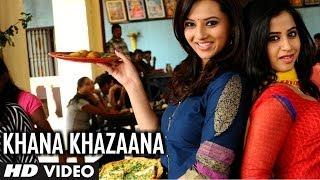 Khana Khazaana Song Video | Jump Jilani (Telugu Movie 2014) | Allari Naresh, Isha Chawla