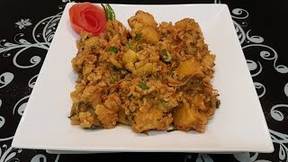 Aloo Gobi آلو گوبھی / Cook With Saima