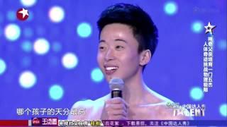 中國達人秀第五季蒙眼射箭达人弟弟上演人体漂浮 挑战物理极限 超清720p