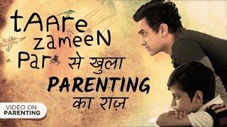 PARENT ALERT -  हर माता-पिता यह वीडियो जरूर देखें | Most inspiring video for parents