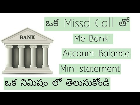 How to Check Bank Balance & Mini Statement in Mobile |in telugu| Ds tech guru