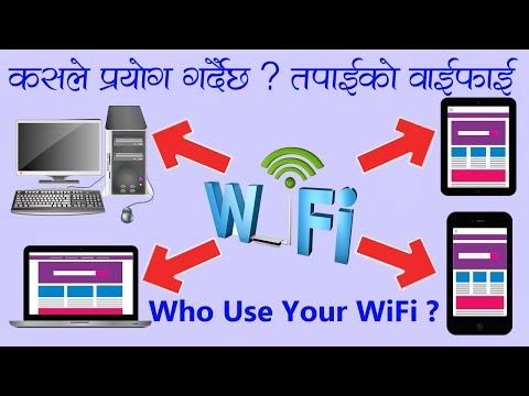 How To Know Who are Using Your WiFi Connection - App Review [In Nepali]