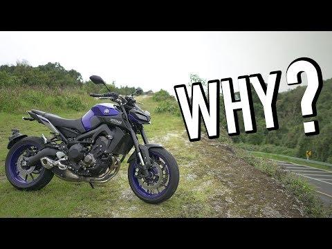 Why I Got a 2017 Yamaha MT09 (FZ09)