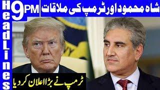 Pakistan and US agree to revive bilateral ties   Headline & Bulletin 9 PM   25 September 2018  Dunya