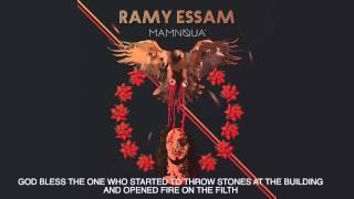 Ramy Essam Ft. Maestrix - Salam Alah | رامى عصام - سلام الله