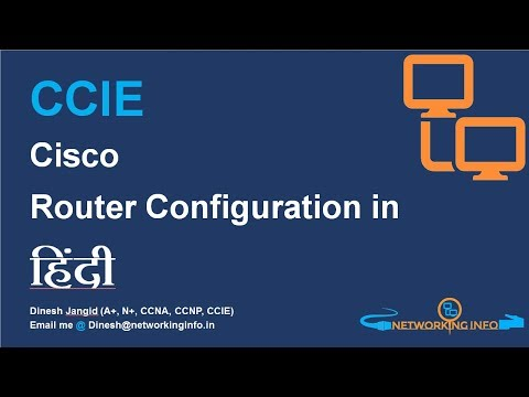 Basic configuration of Router in Hindi