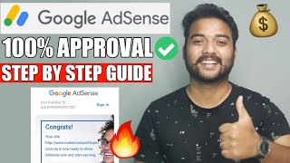 Fast Google Adsense Approval for Blogger & Wordpress (2020) 🔥 How to Monetize Blogger With Adsense
