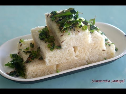 Instant Idli Batter Dhokla (Microwave recipe)